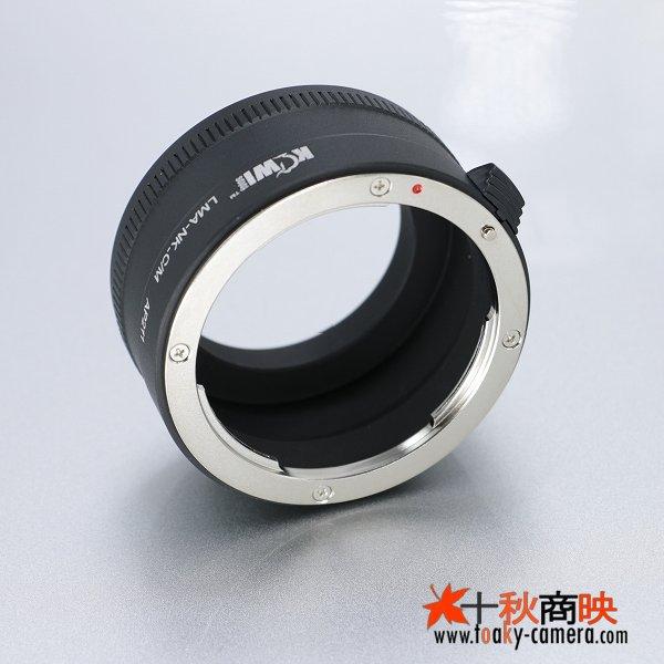 画像3: KIWIFOTOS製 ニコン Nikon Fマウント AI/AI-S/AF-I/AF-S レンズ→キャノン EOS M ミラーレスカメラ EF-Mマウントアダプター