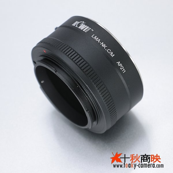 画像4: KIWIFOTOS製 ニコン Nikon Fマウント AI/AI-S/AF-I/AF-S レンズ→キャノン EOS M ミラーレスカメラ EF-Mマウントアダプター