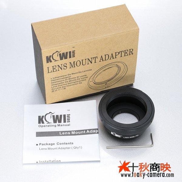 画像5: KIWIFOTOS製 M39レンズ→ペンタックス Q PENTAX Q カメラボディ Qマウントアダプター