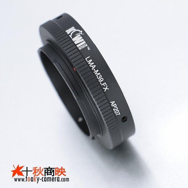 画像1: KIWIFOTOS製 M39マウントレンズ→ 富士フィルム FUJIFILM Xマウント カメラボディ マウントアダプター