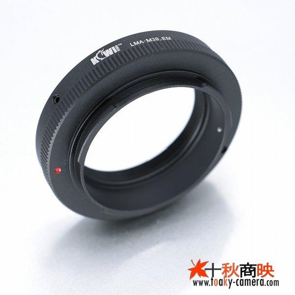 画像3: KIWIFOTOS製 M39マウント レンズ→ソニー NEX カメラボディ Eマウントアダプター