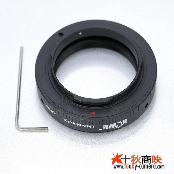 画像4: KIWIFOTOS製 M39マウントレンズ→ 富士フィルム FUJIFILM Xマウント カメラボディ マウントアダプター