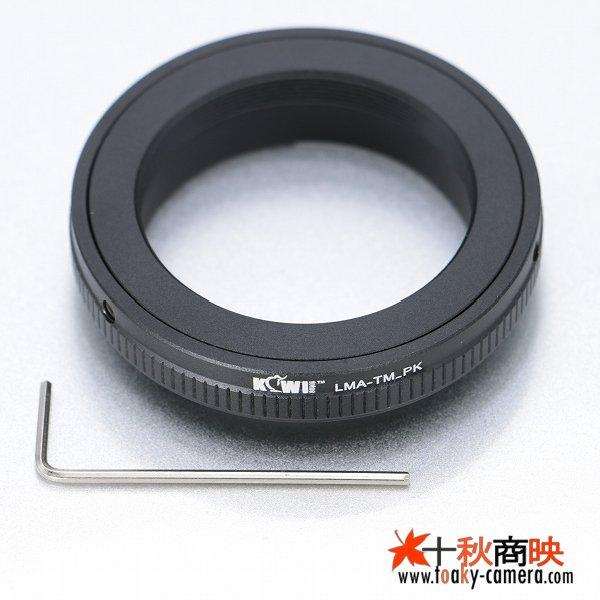 画像3: KIWIFOTOS製 Tマウント TMレンズ→ペンタックス PENTAX 一眼レフ カメラ マウントアダプター