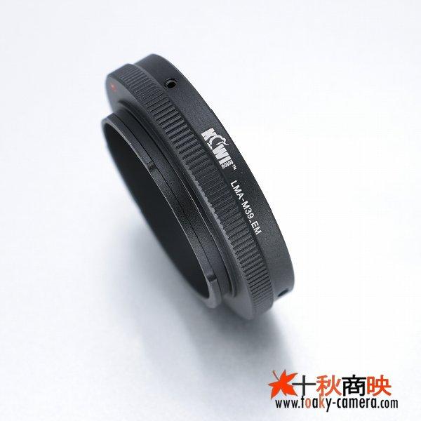 画像1: KIWIFOTOS製 M39マウント レンズ→ソニー NEX カメラボディ Eマウントアダプター