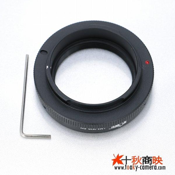 画像5: KIWIFOTOS製 M39マウント レンズ→ソニー NEX カメラボディ Eマウントアダプター