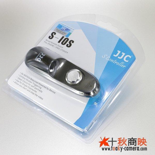 画像5: JJC製 iPhone / iPad 撮影用 リモートコントローラー 電池不要!