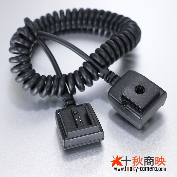 画像2: JJC製 ソニー対応 TTL調光 オフカメラシューコード FC-S3