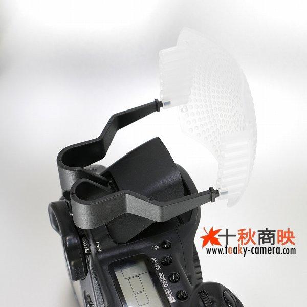 画像5: JJC製 ボップアップ カメラ内蔵型 フラッシュ 用 ディフューザー FC-2 一眼レフカメラ用