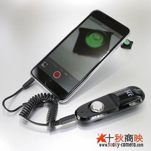 画像1: JJC製 iPhone / iPad 撮影用 リモートコントローラー 電池不要!