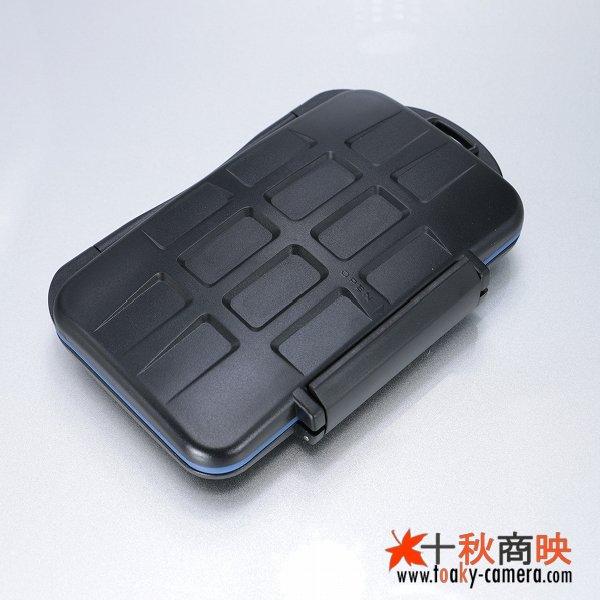 画像2: JJC製 CFカード/MemoryStick Pro Duo 用 メモリカード ケース 防水 MC-1