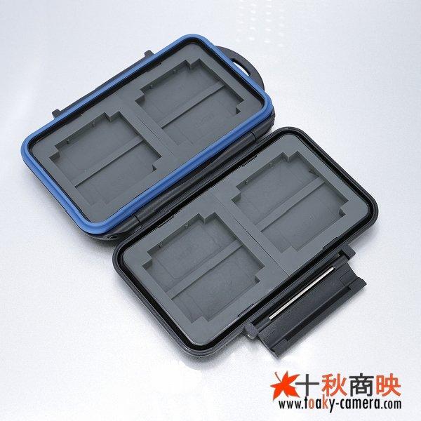 画像1: JJC製 CFカード/MemoryStick Pro Duo 用 メモリカード ケース 防水 MC-1