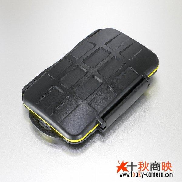画像2: JJC製 SDカード 8枚収納 メモリカード ケース 防水 MC-SD8