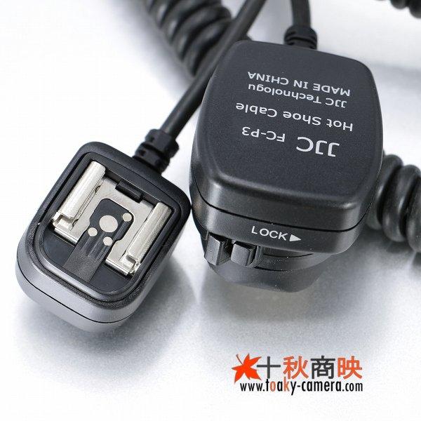 画像2: JJC製 TTL調光 オフカメラシューコード PENTAX用 ペンタックス FC-P3 最大3M