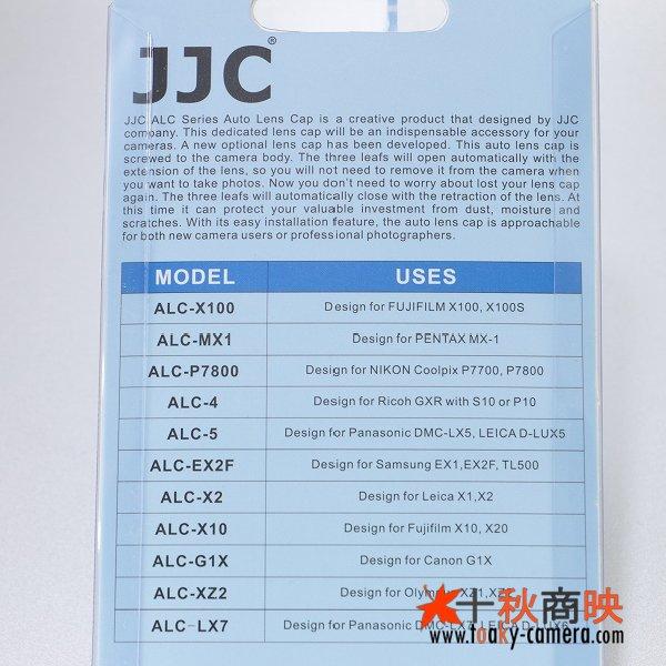 画像2: JJC製 Panasonic パナソニック Lumix G Vario 12-32mm レンズ 専用 自動開閉式 オートレンズキャップ ACL-P1232 銀色