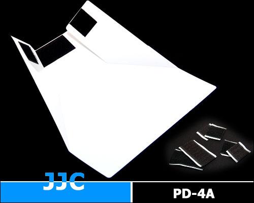 画像2: JJC製 ストロボ スピードライト フラッシュ 汎用 ディフューザー PD-4A