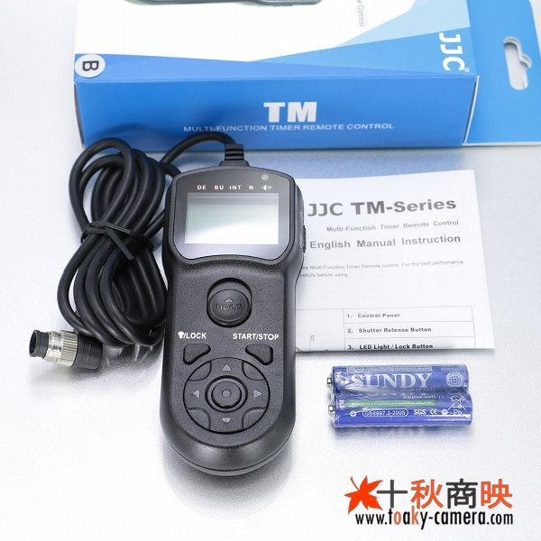 画像5: JJC製 インターバルタイマー付 コントローラー ニコン  MC-36 / MC30 互換品 TM-B