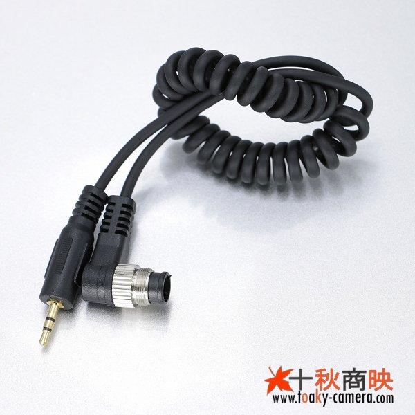 画像1: JJC カメラ接続コード Cable-B [ニコン MC-30 互換]