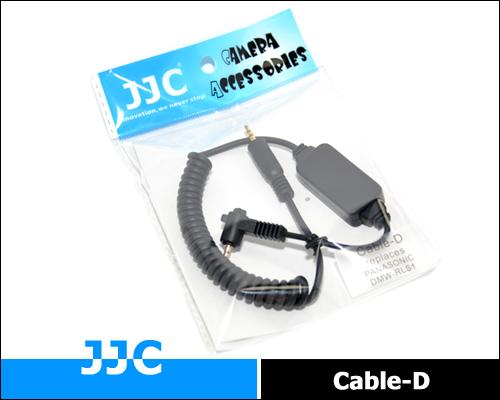 画像2: JJC カメラ接続コード Cable-D [パナソニック DMW-RSL1 / ライカ CR-D1 互換]