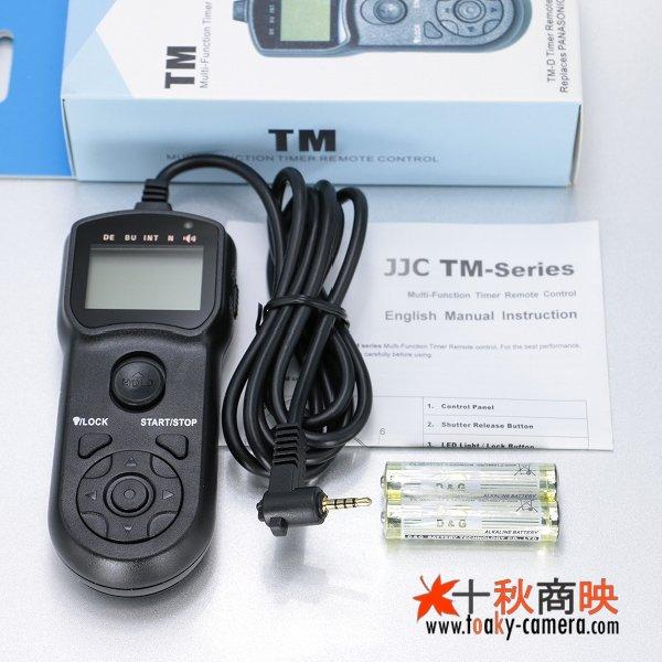 画像4: JJC製 インターバルタイマー付 コントローラー パナソニック DMW-RS1/RSL1 ライカ CR-D1 互換品 TM-D