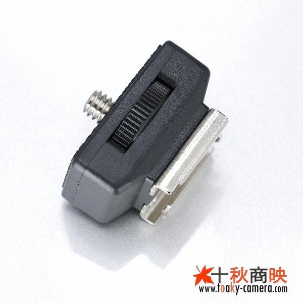 画像1: JJC製 三脚ネジ(オス)→ コールドシュー 変換アダプター MSA-9