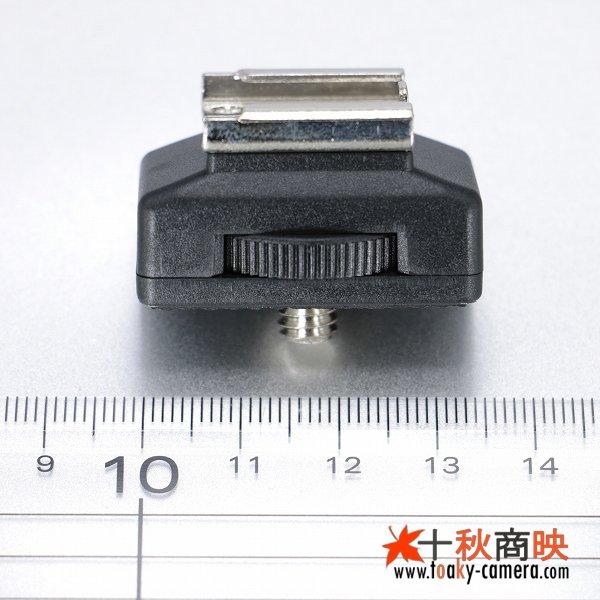 画像5: JJC製 三脚ネジ(オス)→ コールドシュー 変換アダプター MSA-9