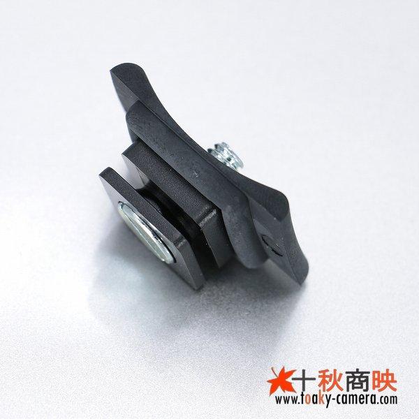 画像4: JJC製 コールドシュー→ ネジ 変換アダプター ゴム製曲面 MSA-4