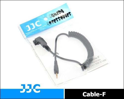 画像3: JJC カメラ接続コード Cable-F [ソニー RM-S1AM RM-S1LM / ミノルタ RC-1000 互換]