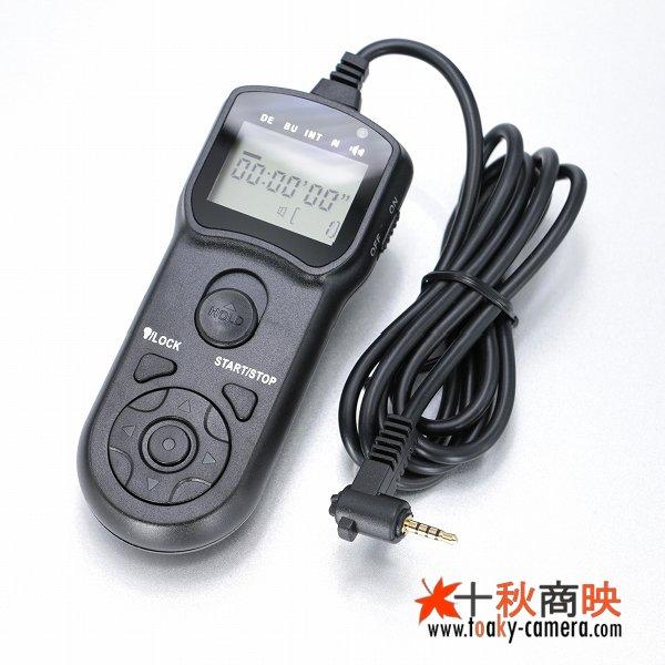 画像1: JJC製 インターバルタイマー付 コントローラー パナソニック DMW-RS1/RSL1 ライカ CR-D1 互換品 TM-D
