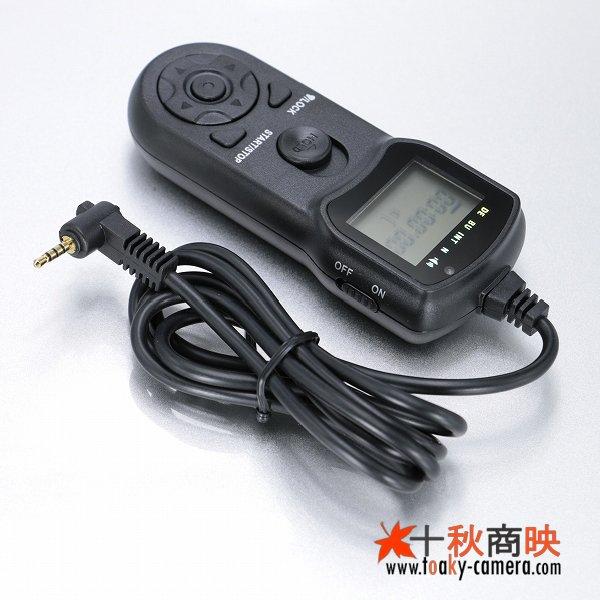 画像2: JJC製 インターバルタイマー付 コントローラー パナソニック DMW-RS1/RSL1 ライカ CR-D1 互換品 TM-D