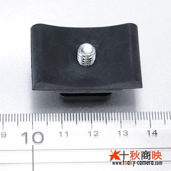 画像5: JJC製 コールドシュー→ ネジ 変換アダプター ゴム製曲面 MSA-4