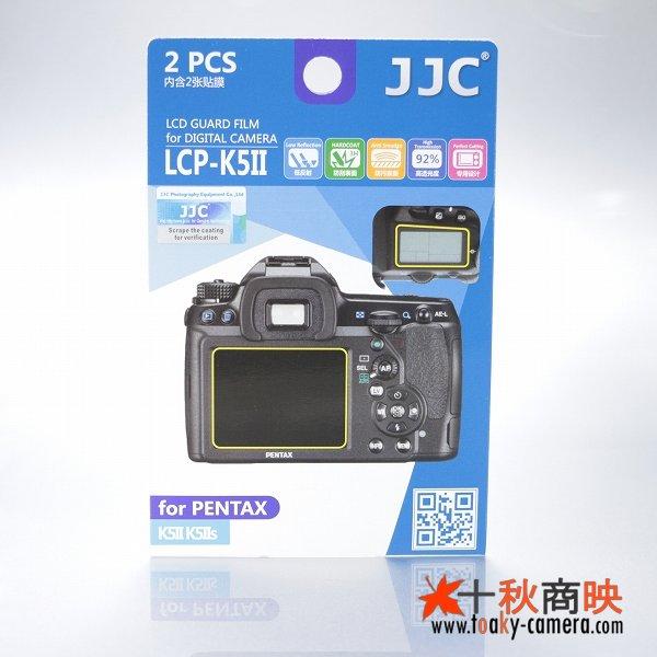 画像1: JJC製 ペンタックス K5II / K5IIs 専用 液晶保護フィルム 2組4枚セット