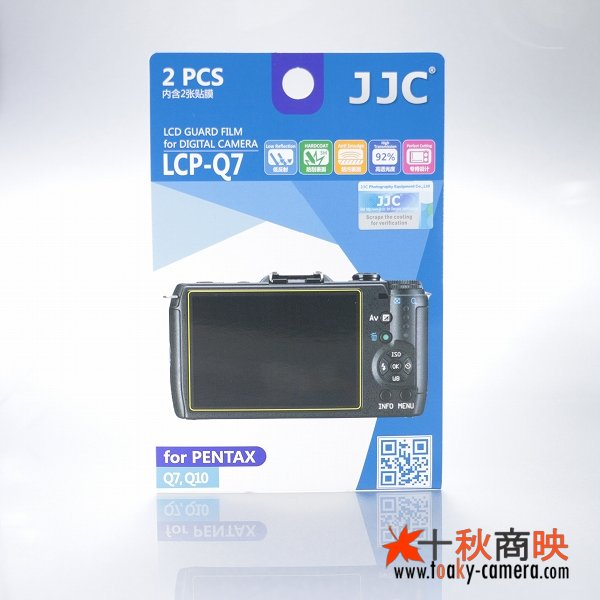 画像1: JJC製 ペンタックス Q7 / Q10 / Q-S1 / Q 専用 液晶保護フィルム 2枚セット