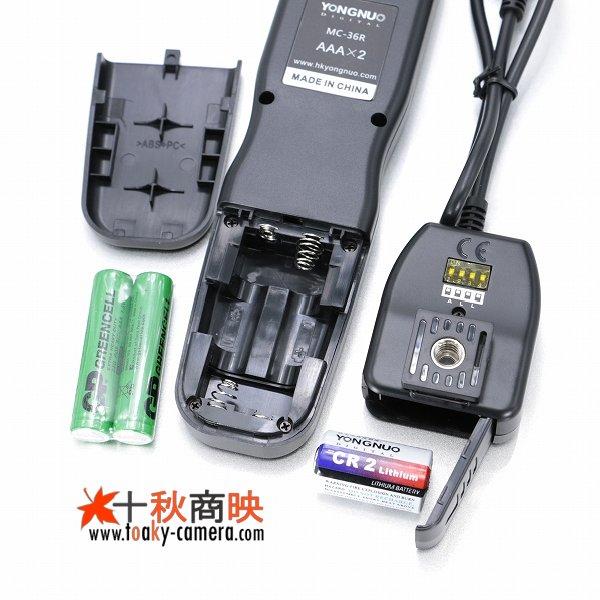 画像4: YONGNUO製 インターバルタイマー付 有線/無線両対応 リモートコントローラー [キャノン RS-60E3 / ペンタックス CS-205 互換品]