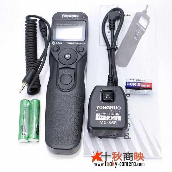 画像5: YONGNUO製 インターバルタイマー付 有線/無線両対応 リモートコントローラー [キャノン RS-60E3 / ペンタックス CS-205 互換品]