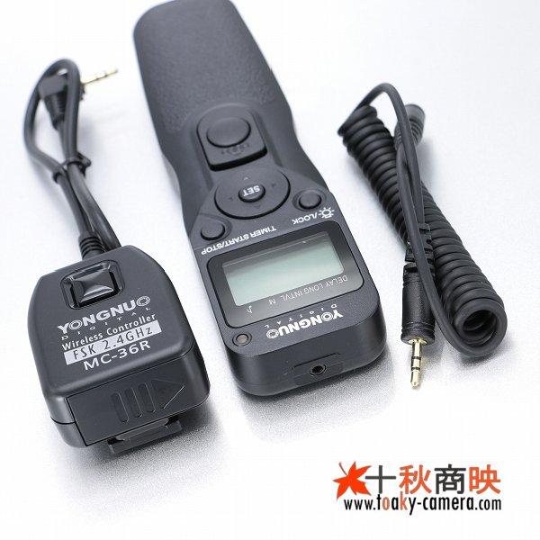 画像3: YONGNUO製 インターバルタイマー付 有線/無線両対応 リモートコントローラー [キャノン RS-60E3 / ペンタックス CS-205 互換品]