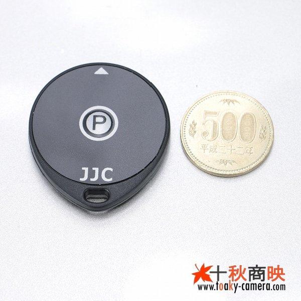 画像5: JJC製 ワイヤレス リモートコントロール ペンタックス E / F 互換品 C-P1