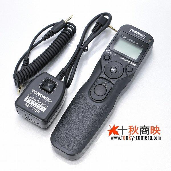 画像1: YONGNUO製 インターバルタイマー付 有線/無線両対応 リモートコントローラー [キャノン RS-60E3 / ペンタックス CS-205 互換品]