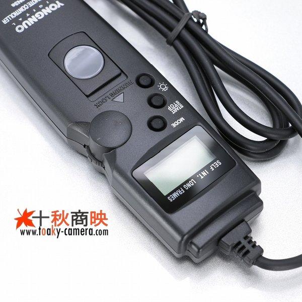 画像3: YONGNUO製 インターバルタイマー付 リモートコード ニコン MC-36 互換品