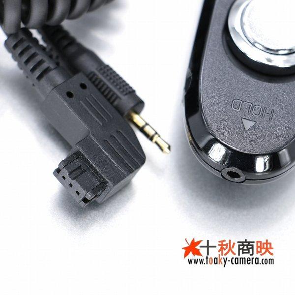 画像3: JJC製 リモートスイッチ ソニー RM-S1AM / ミノルタ RC-1000 互換品 S-S1