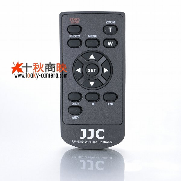 画像1: JJC製 キャノン Canon ワイヤレスコントローラー WL-D89 互換品 [キー配置変更]