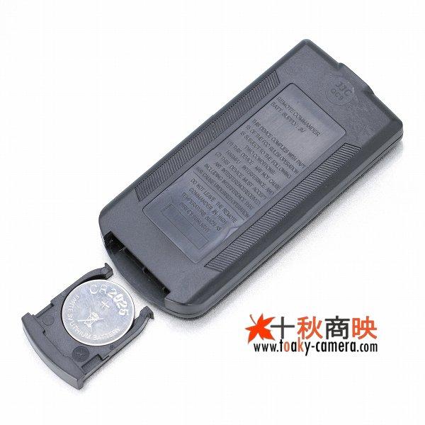 画像4: JJC製 キャノン Canon ワイヤレスコントローラー WL-D89 互換品 [キー配置変更]