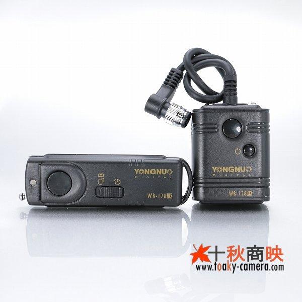 画像1: YONGNUO製 ニコン ルミコントロールセット ML-3 互換品 WR-128 N1