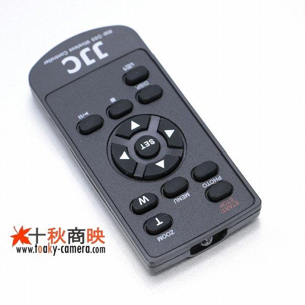 画像2: JJC製 キャノン Canon ワイヤレスコントローラー WL-D89 互換品 [キー配置変更]