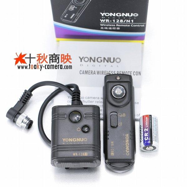画像5: YONGNUO製 ニコン ルミコントロールセット ML-3 互換品 WR-128 N1