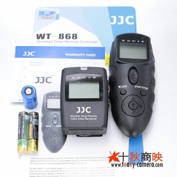 画像5: JJC製 2.4GHz 有線・無線両対応! 多機種対応コード交換式! マルチショット インターバルタイマー付 コントローラー WT-868