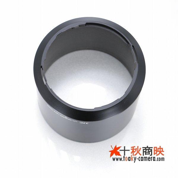 画像4: JJC製 富士フィルム FUJIFILM XF 55-200mm F3.5-4.8 R LM OIS 用 レンズフード LH-XF55200 黒