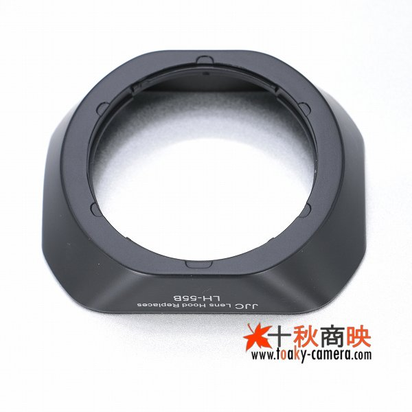 画像4: JJC製 オリンパス OLYMPUS M.Zuiko 9-18mm ED 12-50mm F3.5-6.3 EZ 用 レンズフード LH-55B 互換品 黒