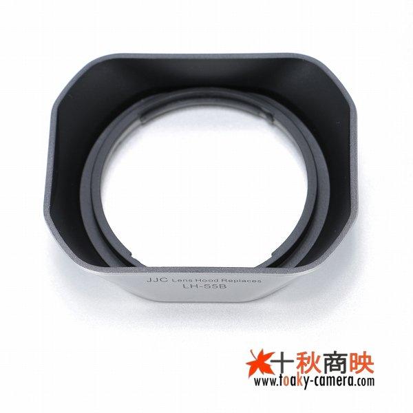 画像3: JJC製 オリンパス OLYMPUS M.Zuiko 9-18mm ED 12-50mm F3.5-6.3 EZ 用 レンズフード LH-55B 互換品 シルバー