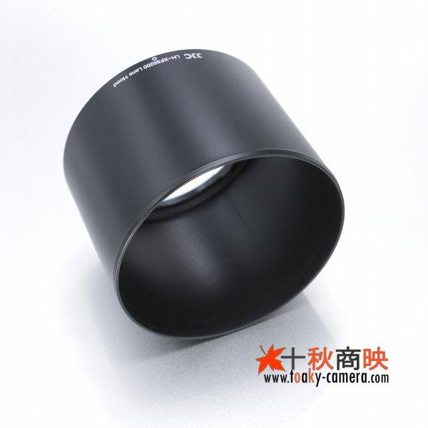画像2: JJC製 富士フィルム FUJIFILM XF 55-200mm F3.5-4.8 R LM OIS 用 レンズフード LH-XF55200 黒