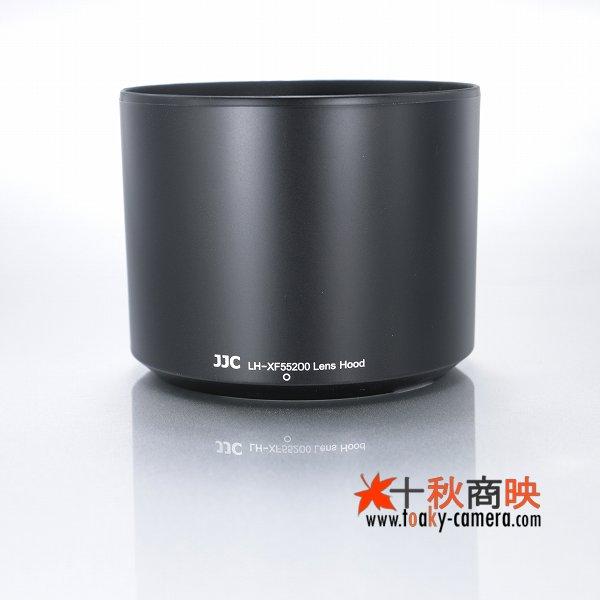 画像1: JJC製 富士フィルム FUJIFILM XF 55-200mm F3.5-4.8 R LM OIS 用 レンズフード LH-XF55200 黒
